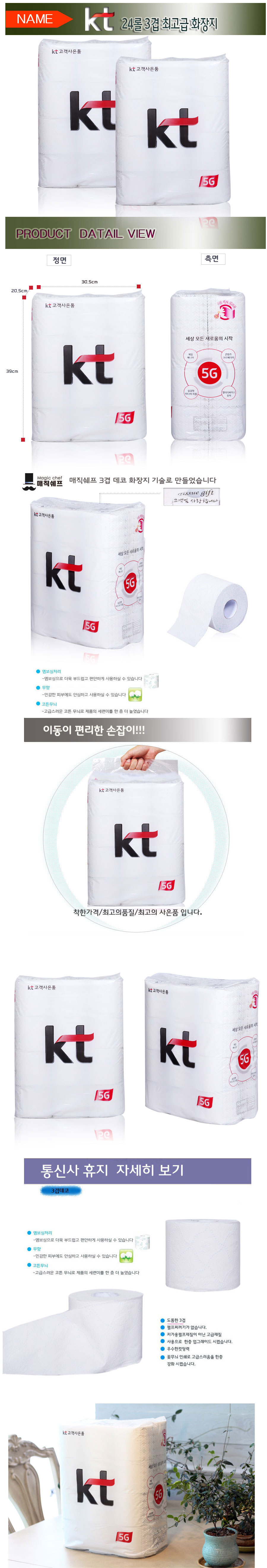 kt24roll.jpg (900×5279)