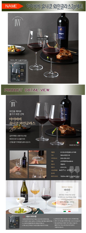 winejanset.jpg (900×2435)